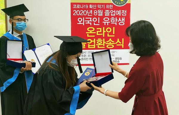 호남대 8월 졸업예정 유학생 '온라인 졸업식' . 호남대 제공